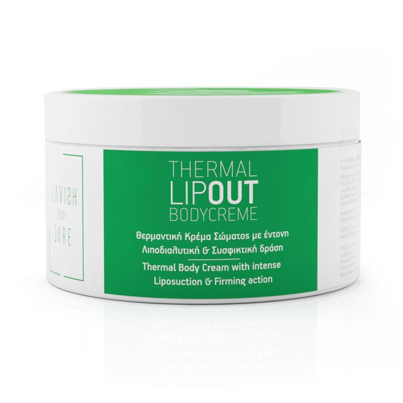Thermal Lipout Bodycreme