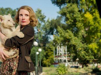 Η γυναίκα του ζωολογικού κήπου