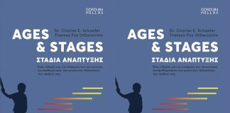 Ages and Stages