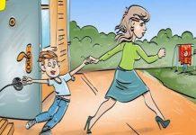 Σημερινή παιδική ηλικία