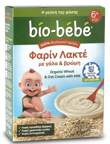 ΈΛΗΞΕ | Κερδίστε τις νέες βιολογικές βρεφικές κρέμες bio-bébé με γάλα!