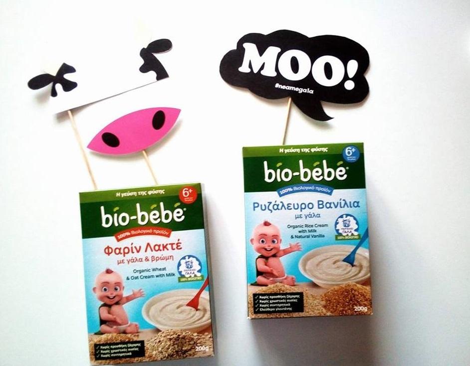 bio-bébé με γάλα