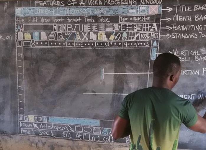 Δάσκαλος στην Γκάνα