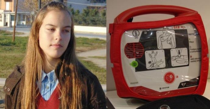Η εφαρμογή μιας 16χρονης από τη Λάρισα, που σώζει ζωές