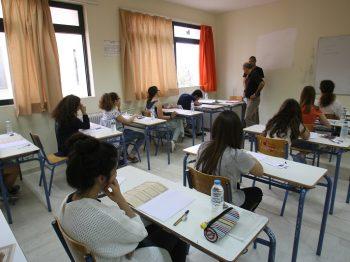 πρόγραμμα για τις φετινές Πανελλαδικές Εξετάσεις