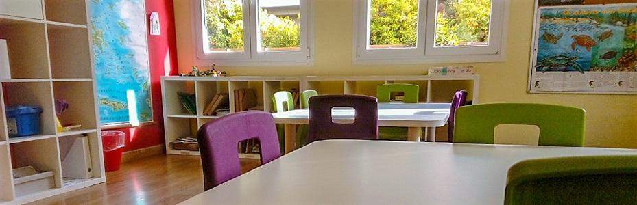 Παιχνιδαγωγείο: Ένα διαφορετικό σχολείο όπου το παιχνίδι και η εκπαίδευση συναντιούνται