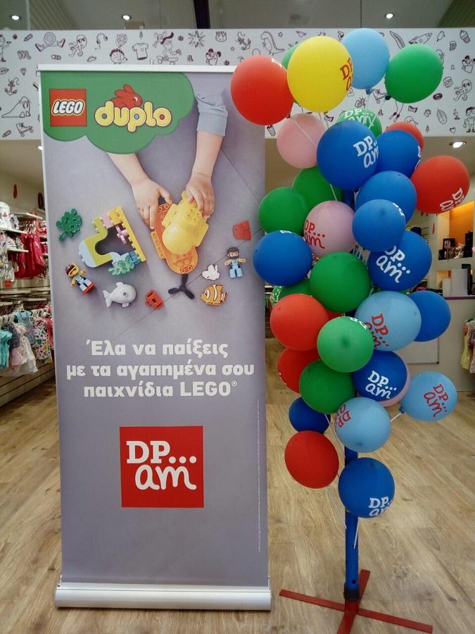 Η διασκέδαση συναντά τα LEGO στον ανανεωμένο παιδότοπο της DPAM στη Γλυφάδα