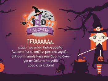 Halloween Kidom