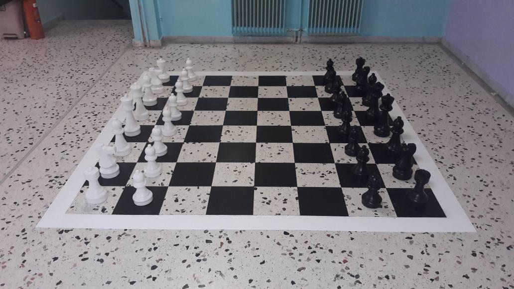 Το δημοτικό σχολείο που στα διαλείμματα παίζει Χατζιδάκι και κοσμείται με πίνακες του Πικάσο