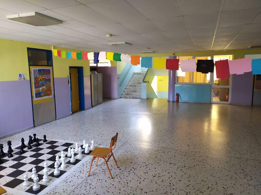 δημοτικό σχολείο