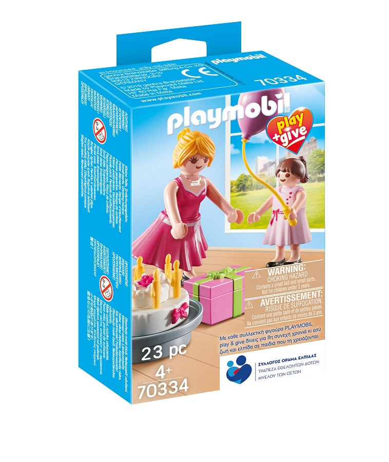 PLAYMOBIL play & give