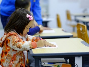 εξετάσεις στα σχολεία