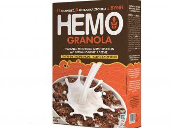 HEMO Granola