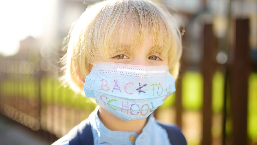 μάσκα στο σχολείο