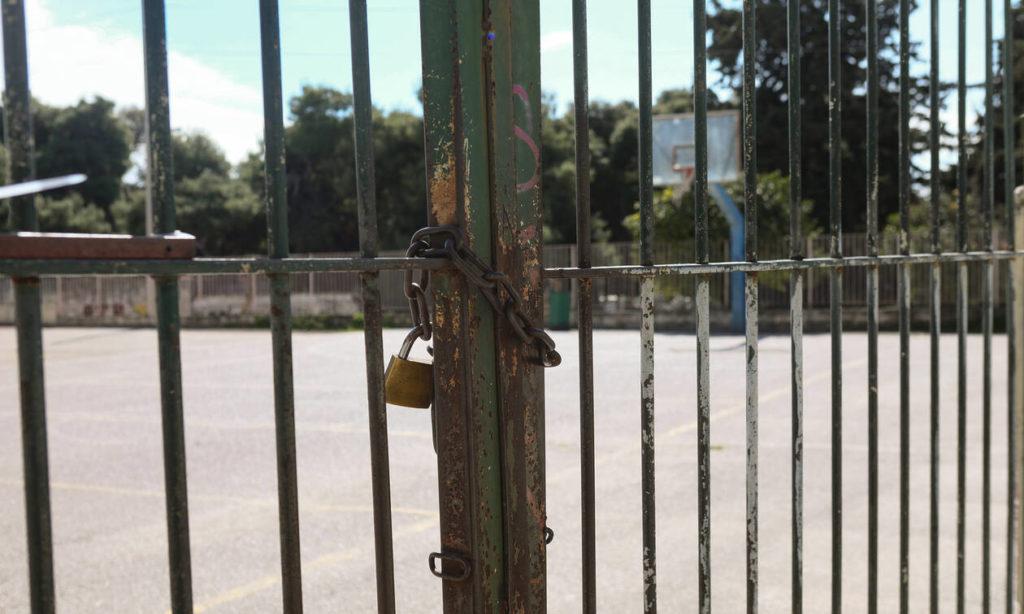 Διακόπηκε λειτουργία σχολικής μονάδας στην Αττική λόγω κρουσμάτων - λουκέτο σε 5 σχολεία συνολικά