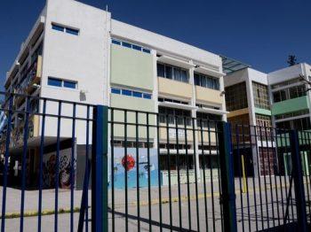 σχολεία που θα μείνουν κλειστά