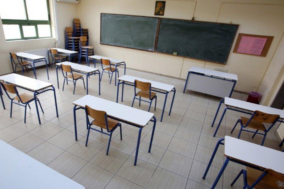 Κλείσιμο Δημοτικών σχολείων: Δείτε live τις ανακοινώσεις Κεραμέως, Κικίλια, Θεοδωρικάκου