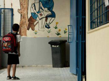 ΣτΕ: Υποχρεωτικά τα εμβόλια στα παιδιά- Νόμιμη η διαγραφή τους από νηπιαγωγεία και παιδικούς σταθμούς