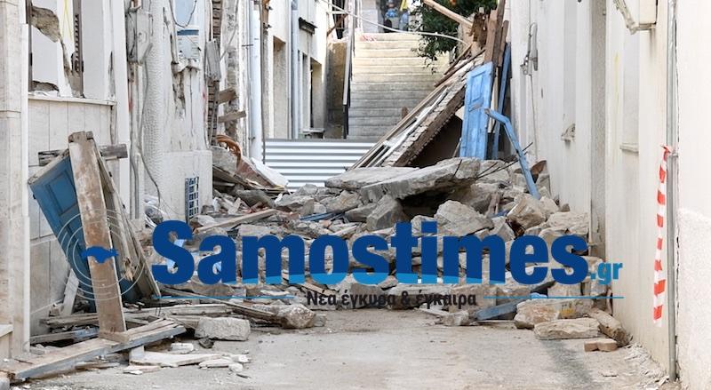Σάμος: Κατεδαφίζεται το κτήριο όπου έχασαν τη ζωή τους στον σεισμό η Κλαίρη και ο Άρης