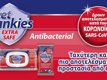 Wet Hankies Antibacterial Extra Safe
