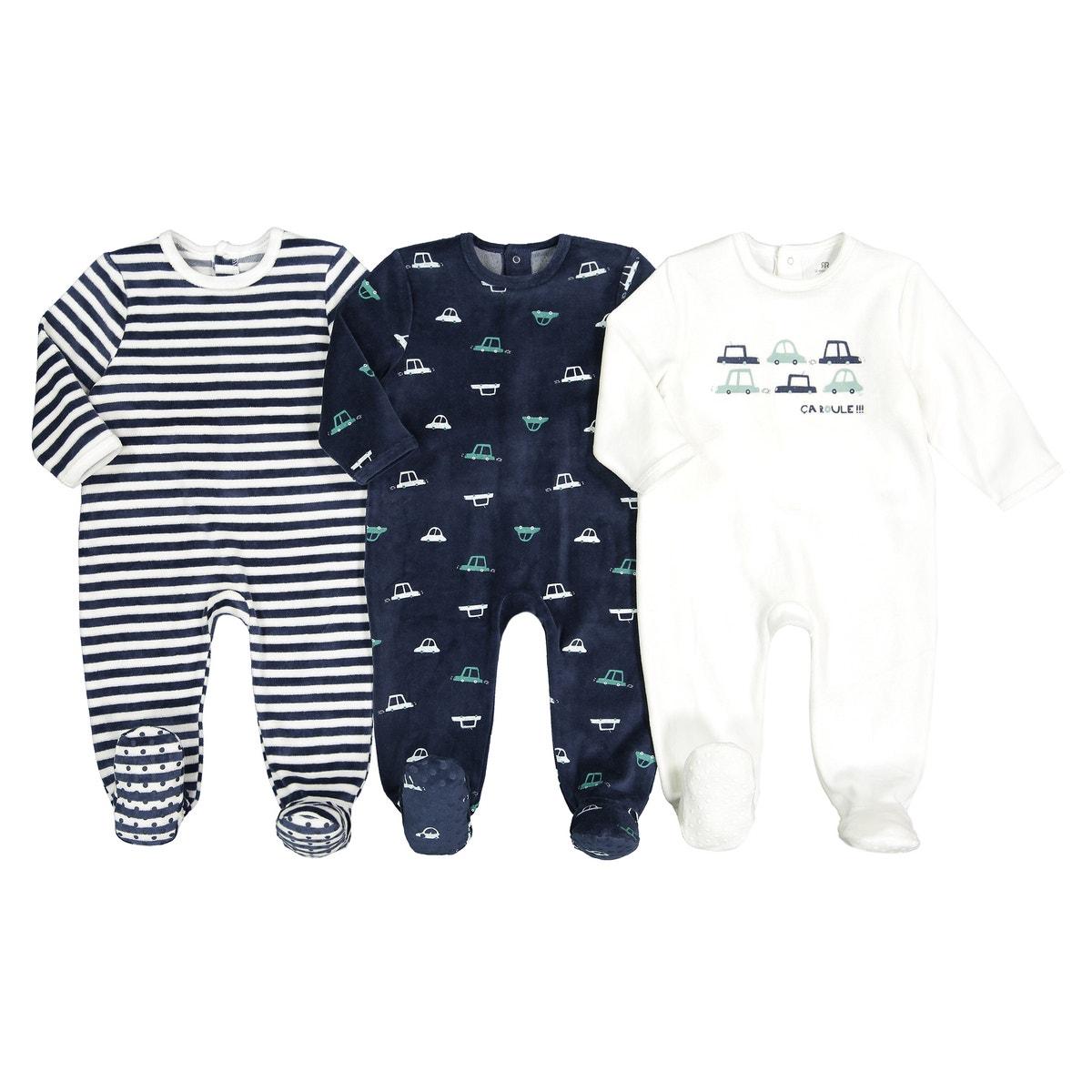 La Redoute: Τα πιο όμορφα και άνετα ρούχα για την μέλλουσα μαμά και το μωρό