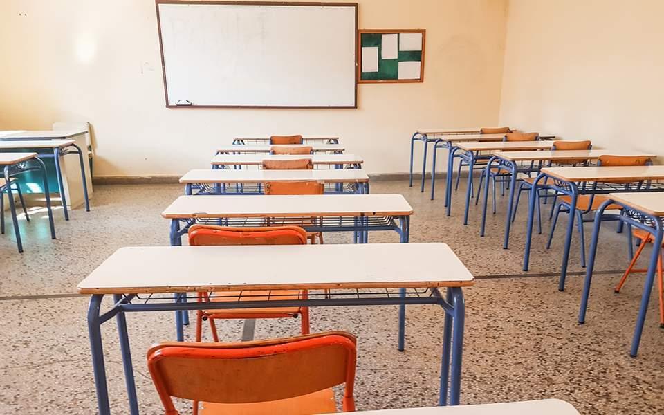 Άνοιγμα Δημοτικών, Γυμνασίων στις 10 Μαΐου | Κλείνουν στις 11 Ιουνίου, χωρίς ενδοσχολικές εξετάσεις