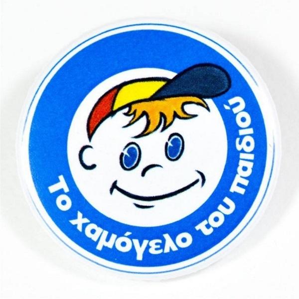 Συνεργασία  Δήμου Βάρης-Βούλας-Βουλιαγμένης με το «Χαμόγελο του Παιδιού»