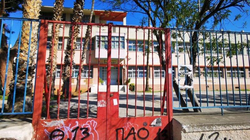 Σύρος: Καθηγήτρια του ΕΠΑΛ χτύπησε μαθήτρια μέσα στην τάξη