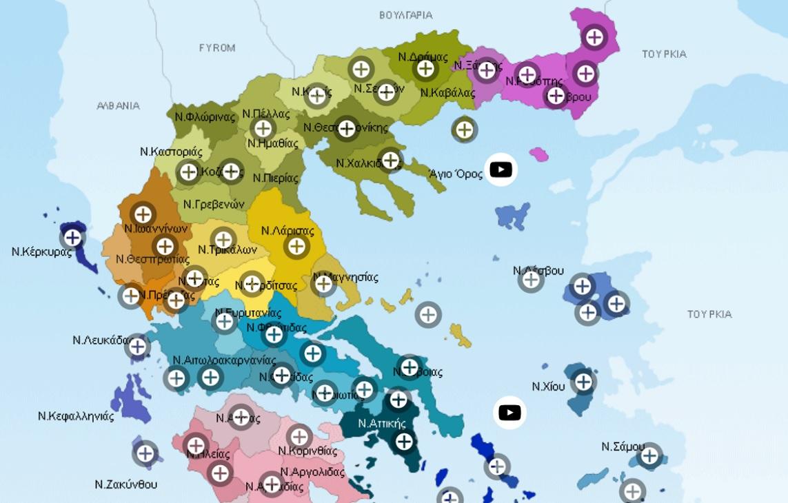 Τα Πασχαλινά έθιμα της Ελλάδας σε έναν διαδραστικό χάρτη!
