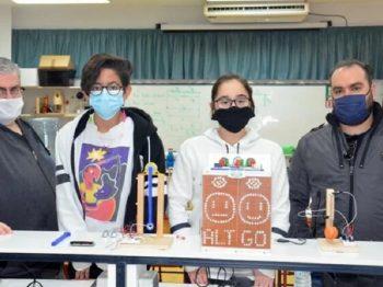 """""""Εξυπνη"""" εφαρμογή: Μαθητές στην Κρήτη μας προειδοποιούν για το πότε θα κάνει σεισμό"""