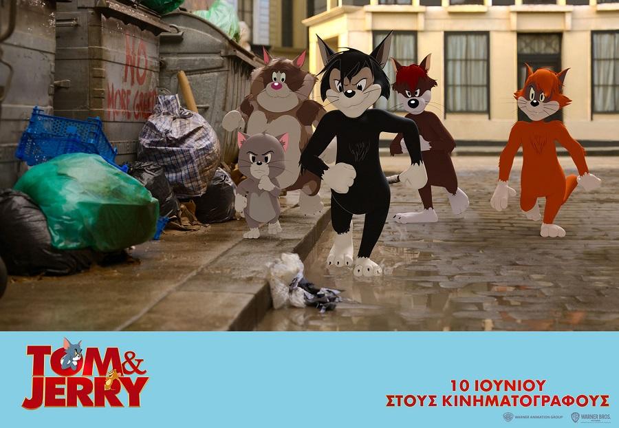 Tom & Jerry: 10 Ιουνίου στους κινηματογράφους