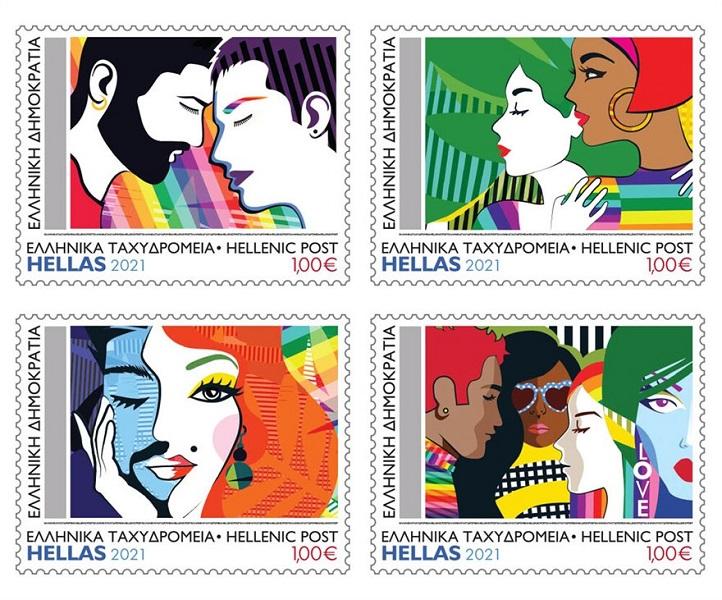 Ηχηρό μήνυμα ενάντια στην ομοφοβία από τα ΕΛΤΑ με μια ειδική έκδοση γραμματοσήμων