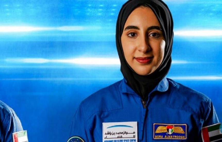 Η πρώτη γυναίκα από τα Ηνωμένα Αραβικά Εμιράτα που θα εκπαιδευτεί για αστροναύτης
