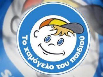 Σχεδόν 1 παιδί ανά ημέρα εξέφρασε αυτοκτονικό ιδεασμό στη Γραμμή 1056 του Οργανισμού «Το Χαμόγελο του Παιδιού»