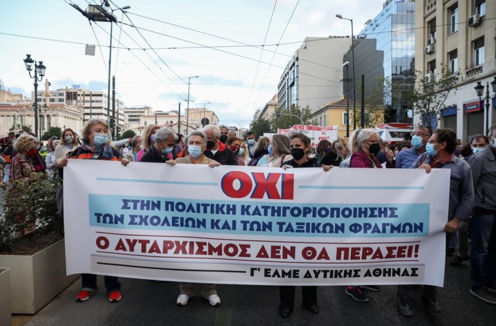 Απεργούν σήμερα καθηγητές και δάσκαλοι: Συγκέντρωση διαμαρτυρίας στις 11:30 στο Εφετείο