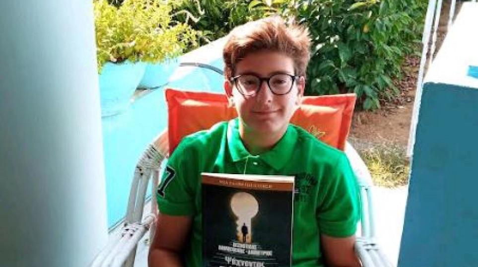 Δημοσθένης Δεσποτίδης: Ο 14χρονος βραβευμένος ποιητής παρουσίασε την πρώτη του ποιητική συλλογή